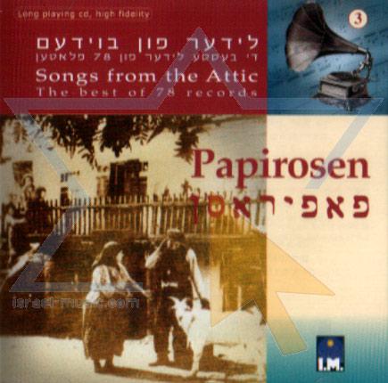 Papirosen by Various