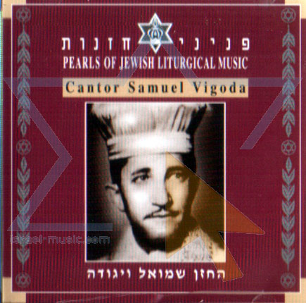 Pearls of Jewish Liturgical Music Por Cantor Samuel Vigoda