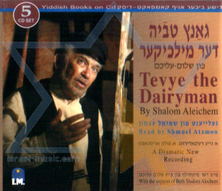 Tevye the Dairman Di Shmuel Atzmon