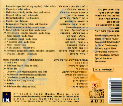 Sing Me a Melody-Yiddish Children Songs by Various