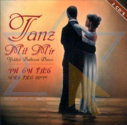 Tanz Mit Mir - Various