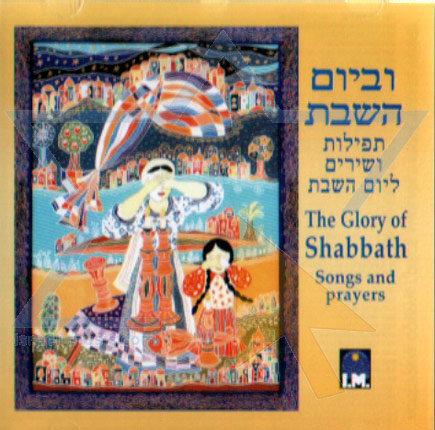 The Glory of Shabbath Por Various