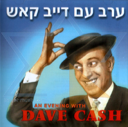 An Evening with Dave Cash Par Dave Cash