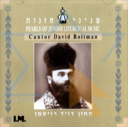 Pearls of Jewish Liturgical Music Por Cantor David Roitman