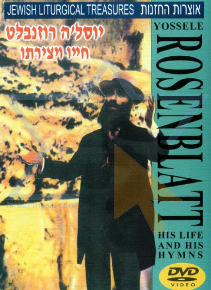 His Life And His Hymns by Cantor Yossele Rosenblatt