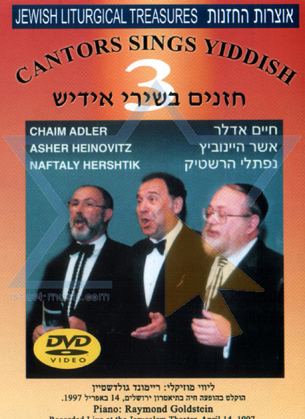 3 Cantors Sings Yiddish by Various