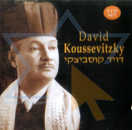 David Kousevitzky Par Cantor David Koussevitzky