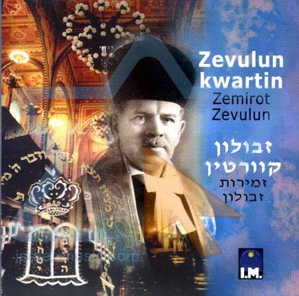 """Zmirot Zvulun Par Cantor Zevulun """"Zavel"""" Kwartin"""