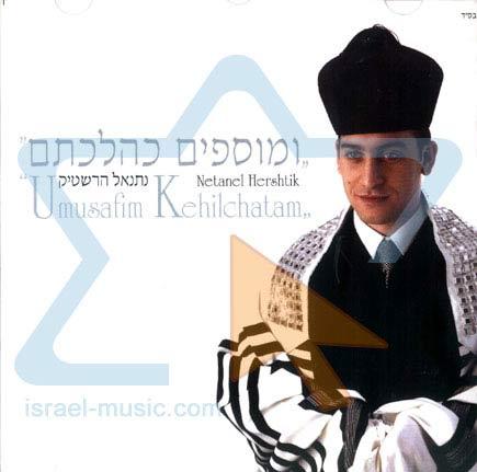 Umusafim Kehilchatam by Cantor Netanel Herstik