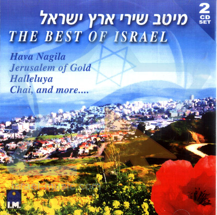 The Best of Israel لـ Various