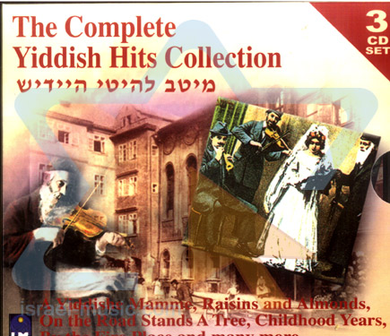 The Complete Yiddish Hits Collection Di Various