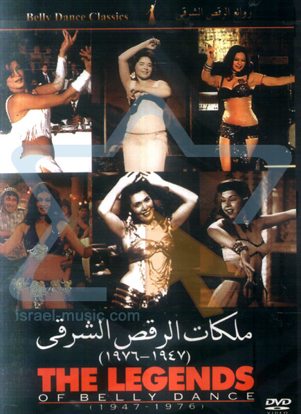 The Legends Of Belly Dance 1947 - 1976 by Various