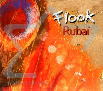 Rubai के द्वारा Flook