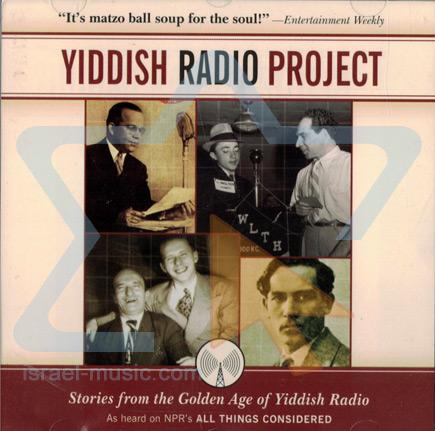 Yiddish Radio Project لـ Various