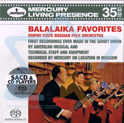 Balalaika Favorites by Osipov State Russian Folk Orchestra