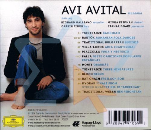 Between Worlds by Avi Avital