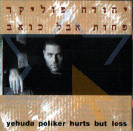 Hurts But Less Par Yehuda Poliker