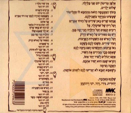 The Sixteenth Lamb Von Various