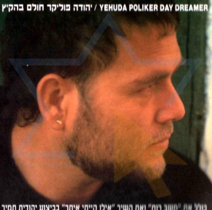 Day Dreamer - Yehuda Poliker