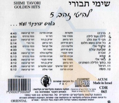 Golden Hits 5 by Shimi Tavori