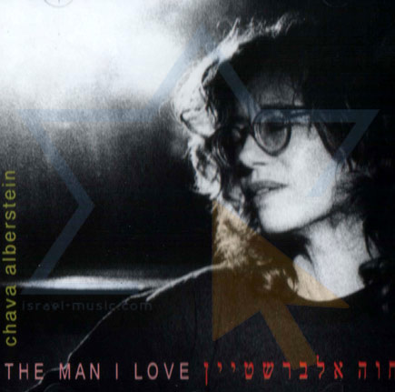 The Man I Love by Chava Alberstein