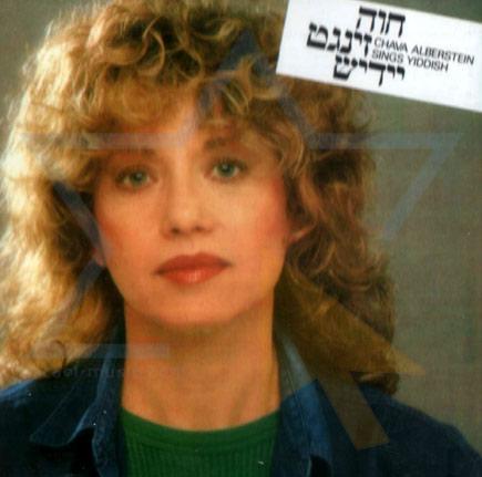 Sings Yiddish Por Chava Alberstein