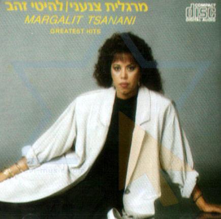 Golden Hits Part 1 by Margalit Tsanany