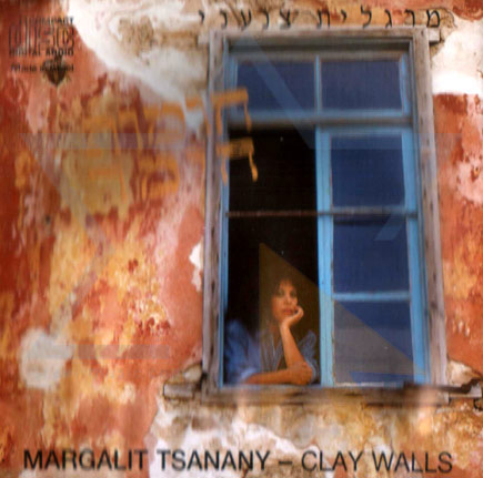 Clay Walls by Margalit Tsanany