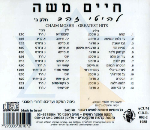 Golden Hits 2 by Haim Moshe