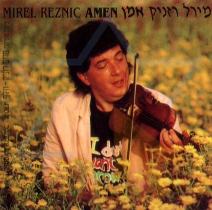 Amen by Mirel Reznic
