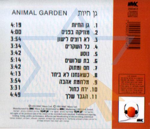 Animal Garden by Animal Garden