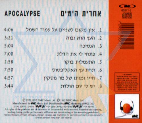Apocalypse by Apocalypse