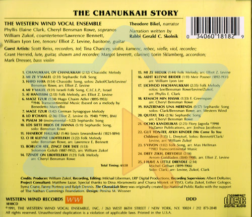 The Chanukkah Story by Theodore Bikel