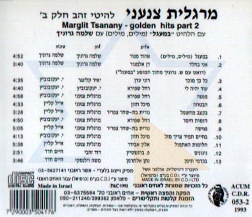 Golden Hits Part 2 by Margalit Tsanany