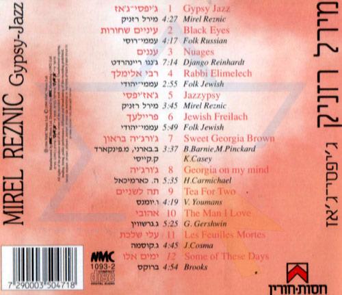 Gypsy-Jazz by Mirel Reznic
