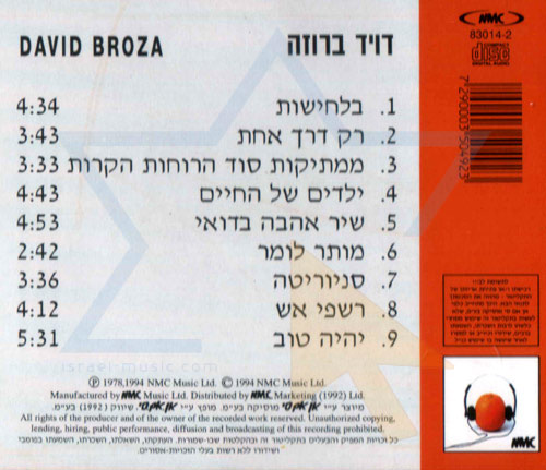 David Broza by David Broza