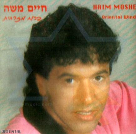 Oriental Wind by Haim Moshe
