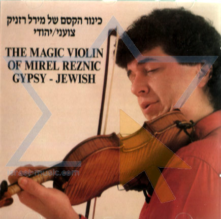 The Magic Violin of Mirel Reznic Gypsy-Jewish Di Mirel Reznic