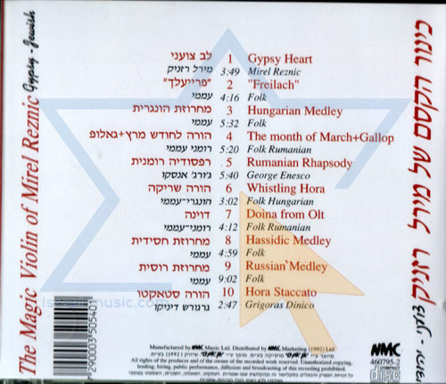 The Magic Violin of Mirel Reznic Gypsy-Jewish by Mirel Reznic