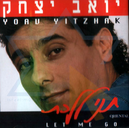 Let Me Go by Yoav Yitzhak