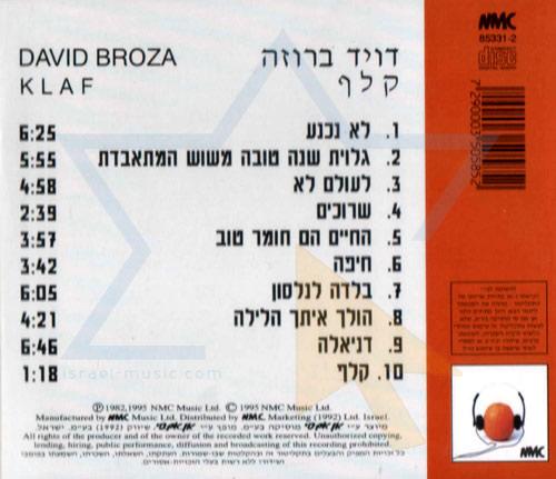 Klaf by David Broza