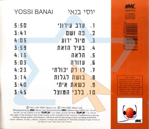 Yossi Banai by Yossi Banai