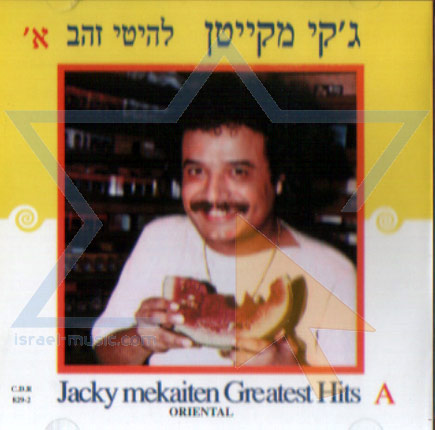 Greatest Hits - Part 1 by Jacky Mekaiten