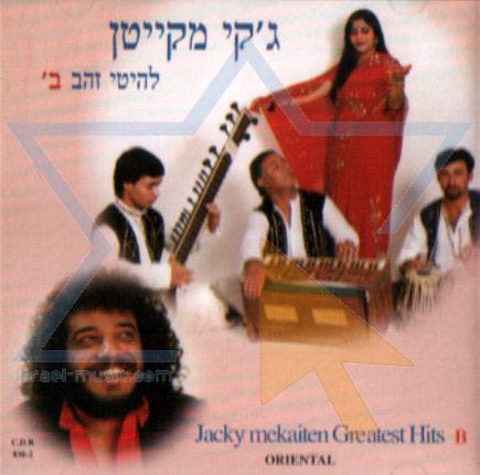 Greatest Hits - Part 2 by Jacky Mekaiten