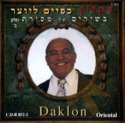 Traditional Songs Part 2 Par Daklon