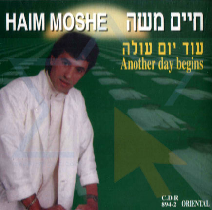 Another Day Begins by Haim Moshe