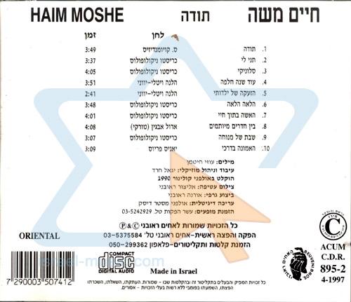 Thank You by Haim Moshe