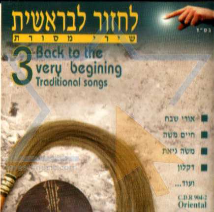 Back in the Very Beginning - Part 3 Par Various