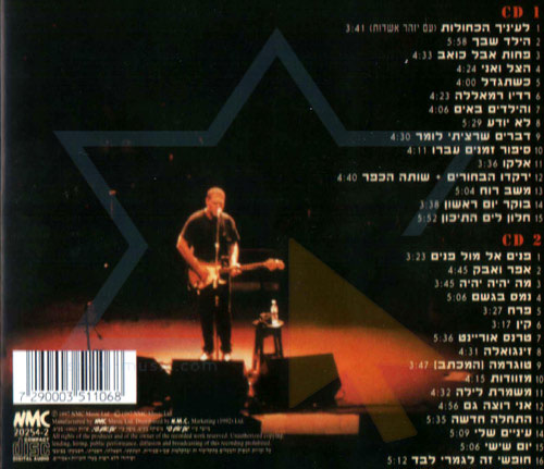 Live At Cesarea - Yehuda Poliker
