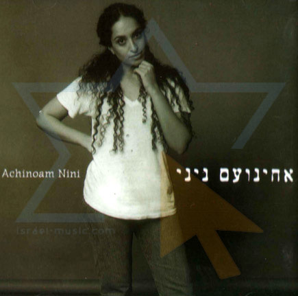 Achinoam Nini 3 के द्वारा Achinoam Nini (Noa)